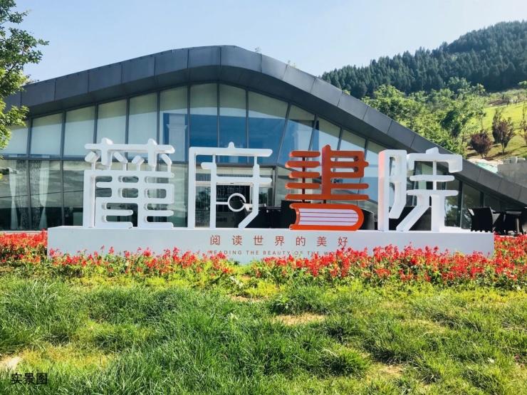 一座有温度的东方文化馆,9月15日麓府书院即将落成启幕