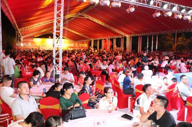 热烈庆祝中欣国际商品博览城千人龙虾宴暨运营成果发布会圆满成功
