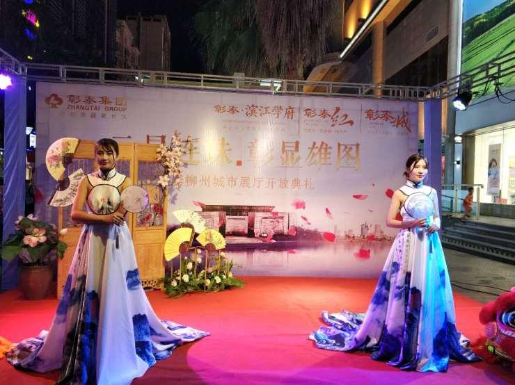 三星連珠,彰顯雄圖  彰泰柳州城市展廳榮耀登場
