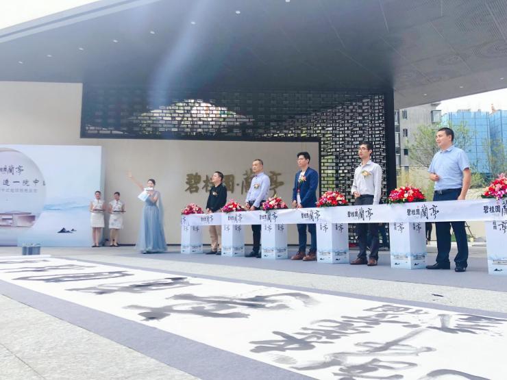 碧桂园蘭亭:10月20日城南院子样板房盛大开放,用中国美征服