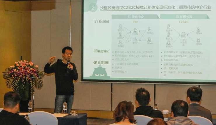 蛋壳公寓入驻成都,以互联网方式赋能蓉城住房租赁行业