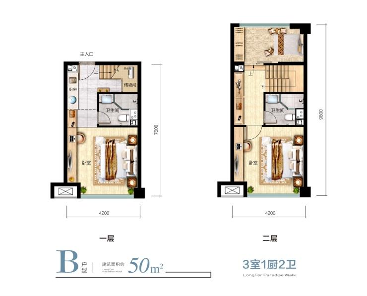 酒店式公寓「居住性」大考当前,请认准迭代新品C字楼