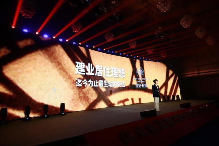 橙园·花开  建业新蓝海3周年首发作品发布会圆满落幕