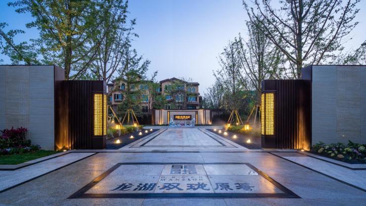 龙湖·双珑原著/505亿!西安高新第三批投资项目集中建设