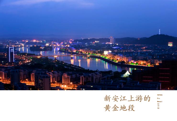 瞰江景,悦生活,领略人生大境   玉屏齐云府新品高层即将上市