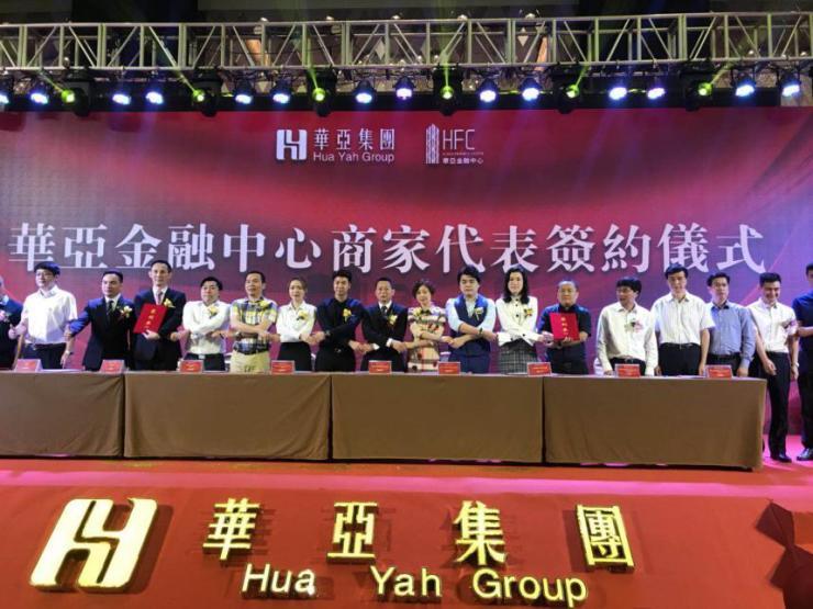 华亚集团22载匠心力献 佛山商务新标杆——华亚金融中心落成