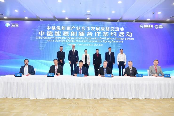 黄埔一天签6项目 氢能价值创新产业园落户知识城