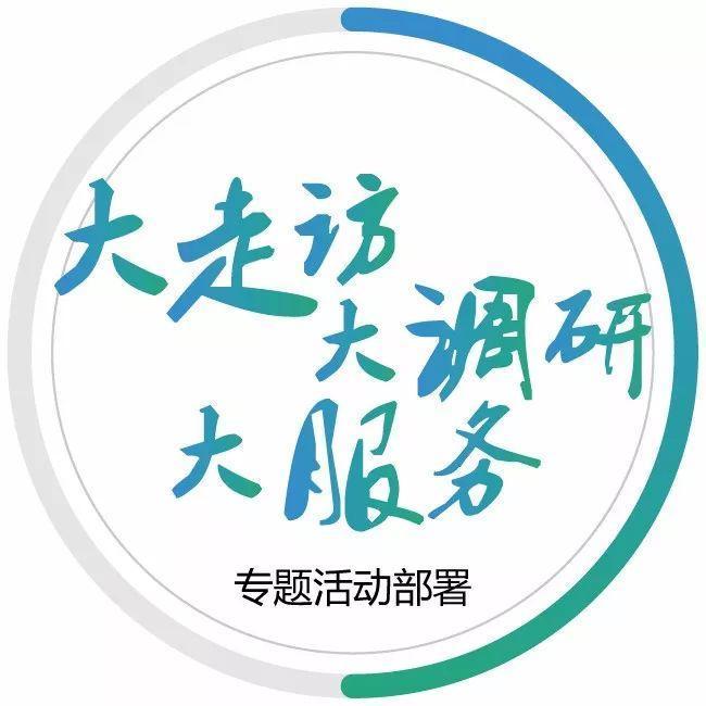台州首例排污许可证抵押贷款产生 共贷出1550万元