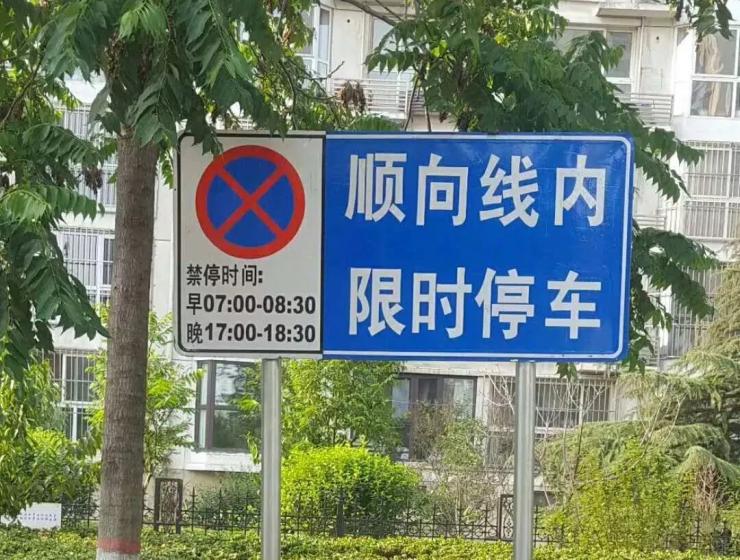 秦皇东大街车道与停车时间有变!你一定要看一看!