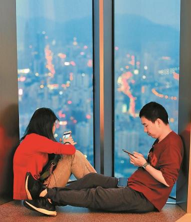 在541米高空俯瞰深圳是种什么体验