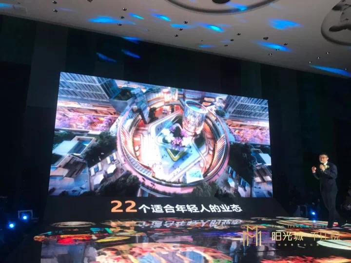 悦见姑苏新中心|揭幕阳光城华东地标作品发布盛典