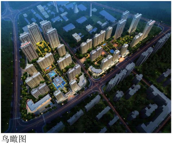 旭辉银盛泰·正阳府规划公示 共1872户多为中高层建筑