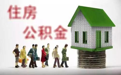 """这座城市商贷利率普遍上浮超10%,""""商转公""""成刚需客主流方式"""