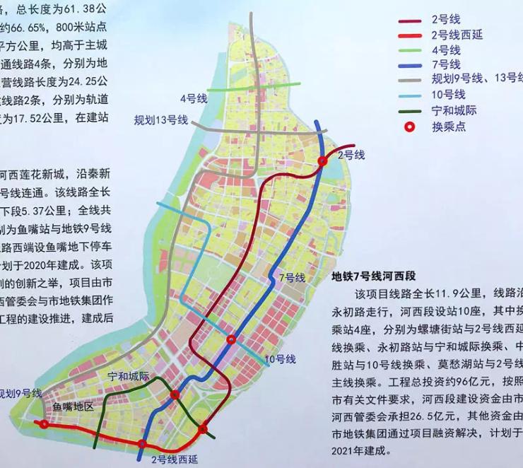 南京新高度!580米超高楼来了!河西18个重大项目集中开工!