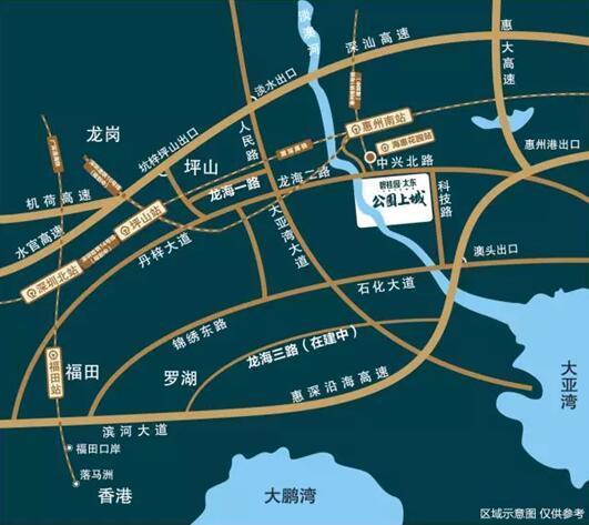 最新消息:深圳5条地铁开工!公园上城业主随意切换双城生活