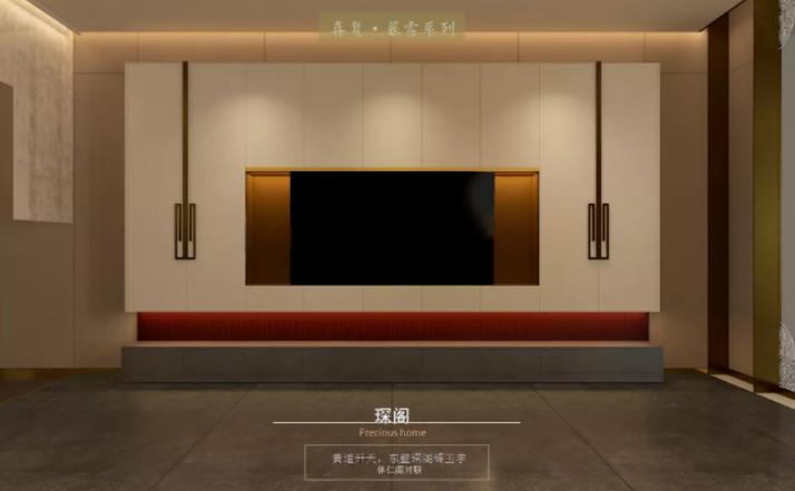 """《【摩登3平台网址】海尔全屋""""喜复""""新中式家居双11推出标准品》"""