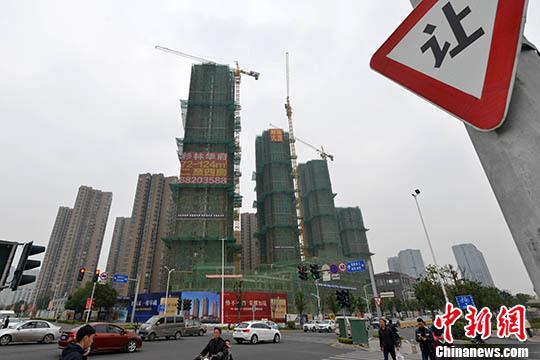 房地产市场调控效果显现 热点城市购房冲动依然强