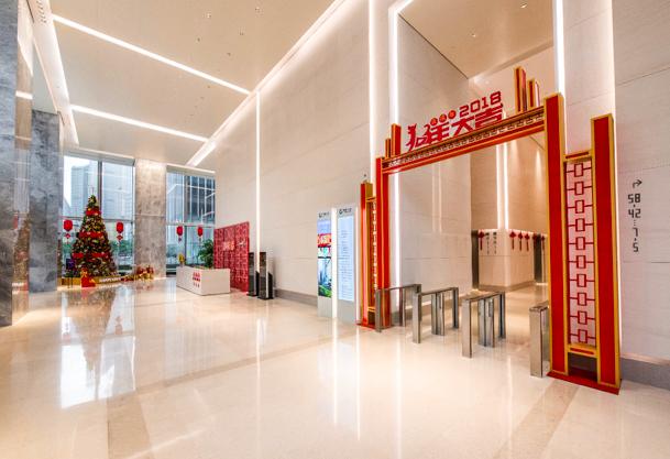 中国人寿加持陆家嘴 打造滨江金融城新名片