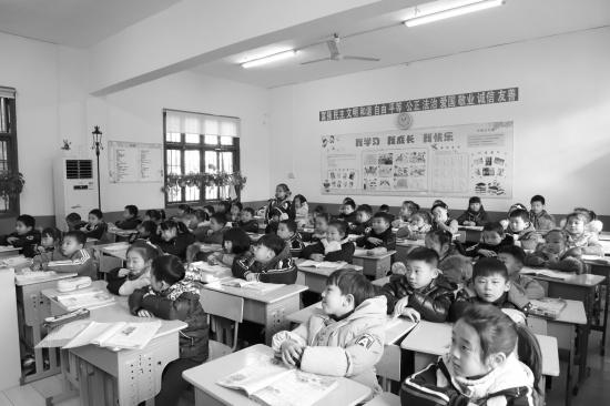 益阳消除大班额 到2020年全面实行按标准班额办学