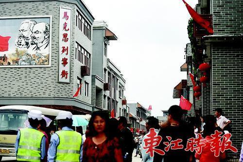 惠州要创建文化旅游休闲度假胜地