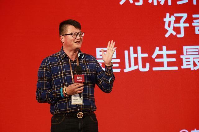 中国房地产新零售高峰论坛18日召开,邀你见证