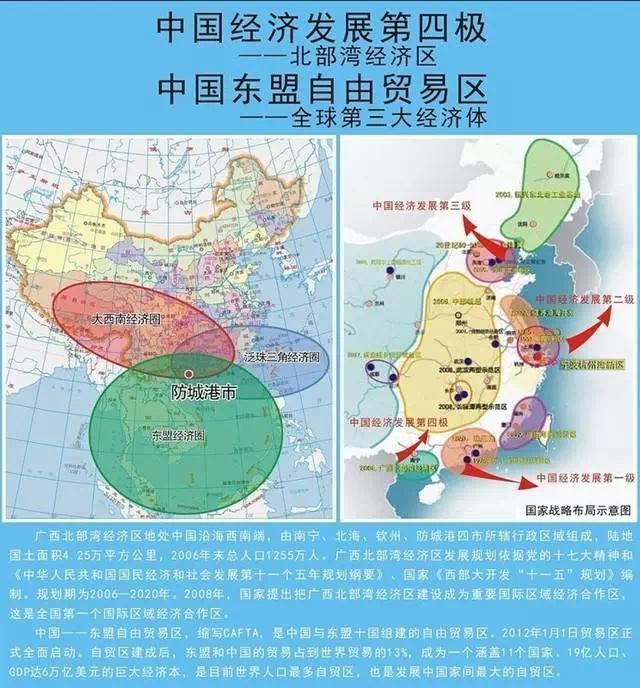 CBD防城港(亚洲国际金融中心)项目
