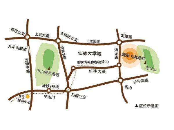 宝华仙林首望城动态解析!仙林首望城9.27号卖爆了!