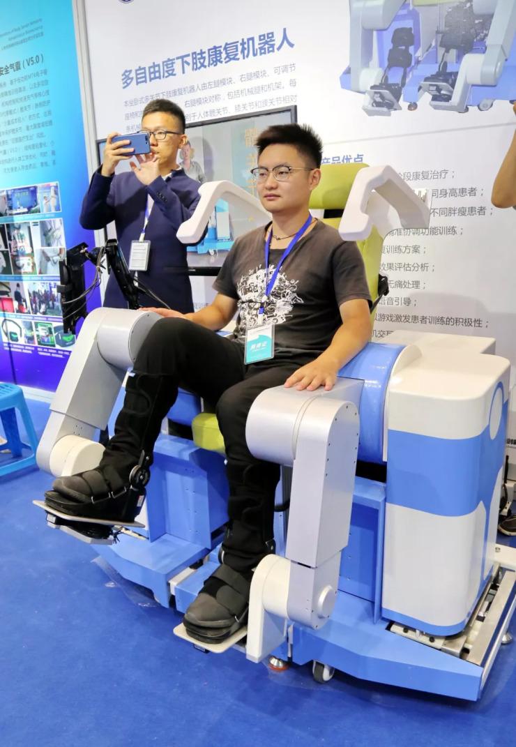 在秦皇岛观康复辅助器具展, 享创新科技成果