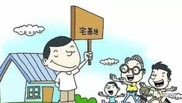 30万退出宅基地,2018年农村土地政策重大转变!