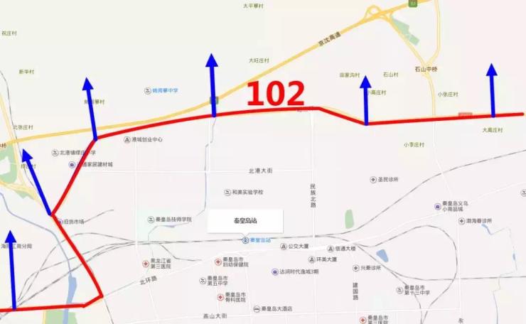 秦皇岛最新城建规划!涉及学校合并、拆迁、道路延伸……