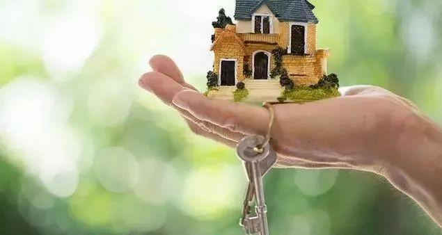 拆迁征收法律知识集:农村房屋价值评估方法