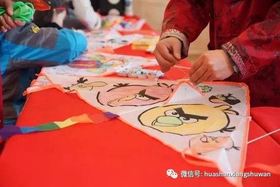 涂鸦天空,放飞梦想― ―DIY风筝活动
