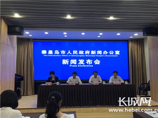 《秦皇岛市物业管理条例》来了 7月将实施