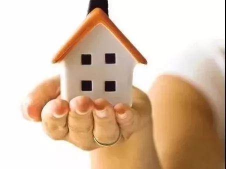 大产权和小产权区别 买大产权还是小产权房?