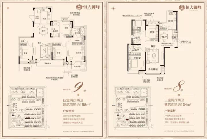 沈阳好房子 | 你还有多少机会住在精装洋房里?