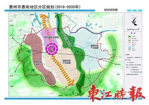 惠南地区将成惠州未来新城市中心