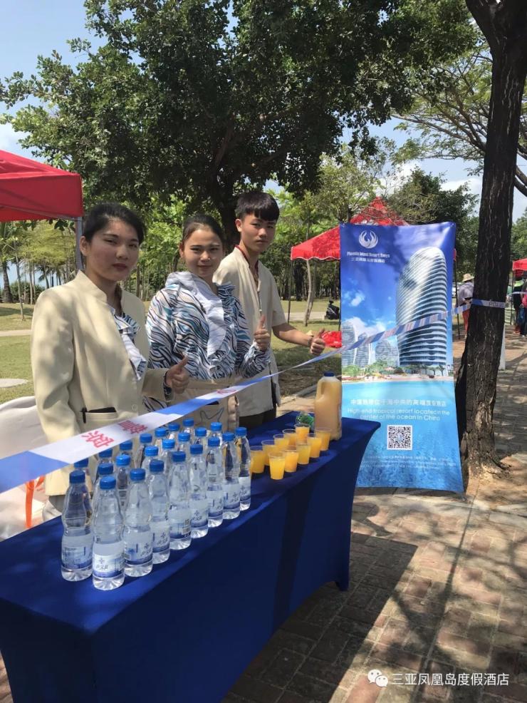 三亚凤凰岛度假酒店助力 2018年海南(三亚)国际马拉松赛