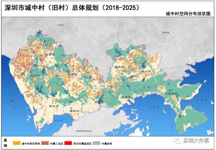 深圳城中村整治方案出炉,这些区域7年内不得拆除!对房价有何影响