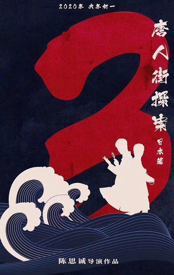 【上海电影节】各大公司发超百部片单 这20部可能会爆