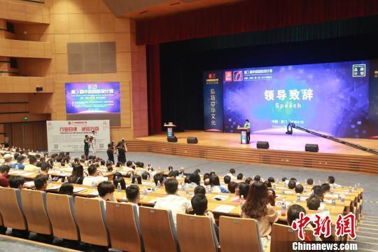 中国设计紧跟时代步伐走出国门 面向世界弘扬中华文化
