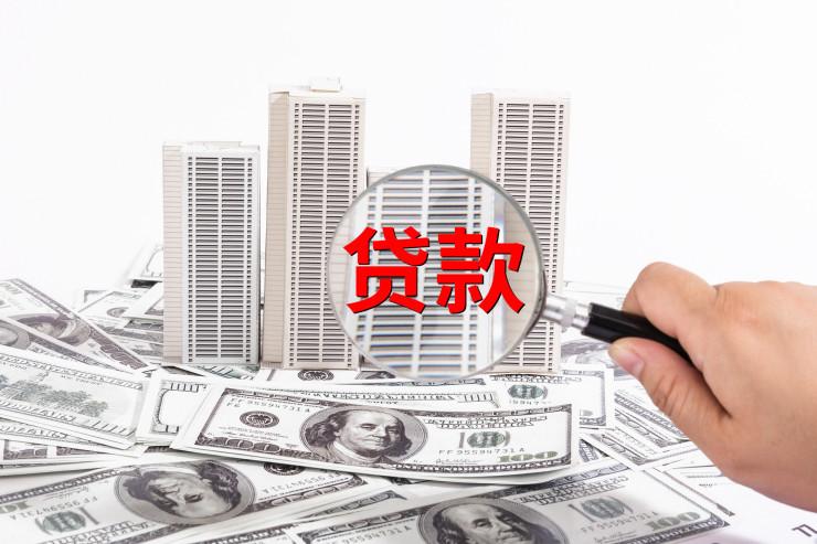 不管房价跌涨,贷款买房这些蠢事不能做,否则亏损10万不止!
