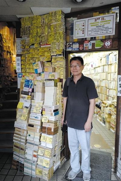 《游日记》 止庵的东瀛文化之旅
