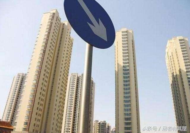 为什么调控房价, 有的城市还上涨?