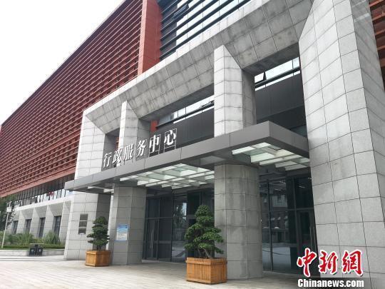 重庆官方解读自贸试验区管理试行办法 明确外商投资待遇