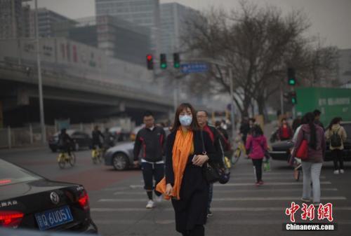 中国京津冀部分地区出现空气污染
