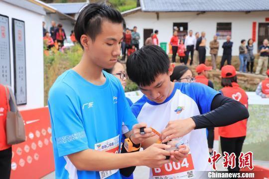 一场梯田间的定向较量 186名专业选手梅州平远开跑