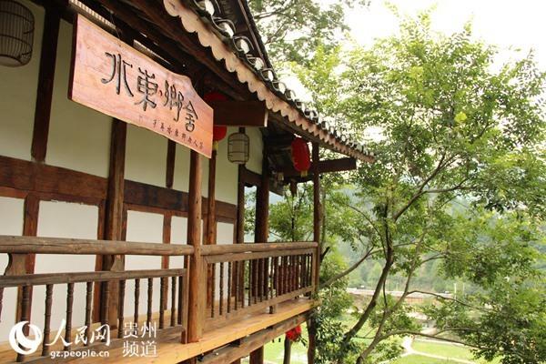 """贵州开阳:农旅深度融合 """"三变""""助推脱贫"""