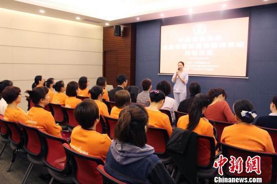 中国规范培训母婴家庭保健师资 应对旺盛需求