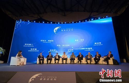 崔各庄论坛在京召开 演讲局邀诺奖得主与业内共话科技成果转化