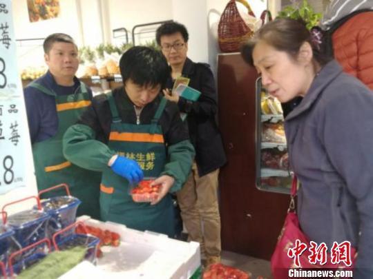 社区至少2个蔬菜零售?北京街区配置标准征求意见